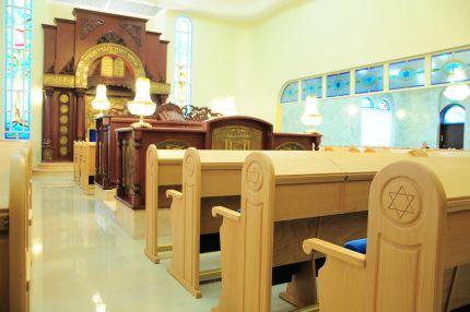 בית הכנסת,