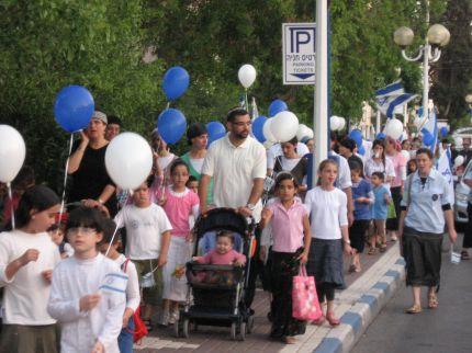 חגיגות יום ירושלים בנהריה