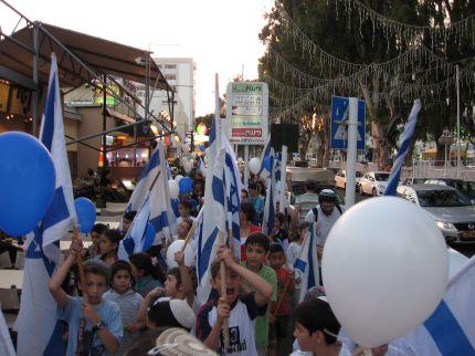 חגיגות יום ירושלים התקיימו בנהריה