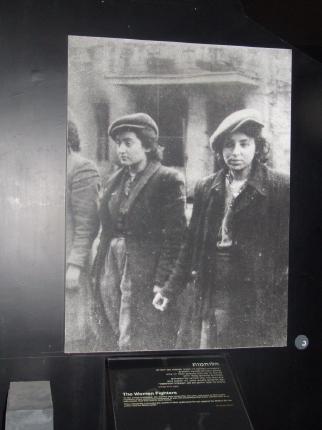 יום השואה והגבורה בבית לוחמי הגטאות