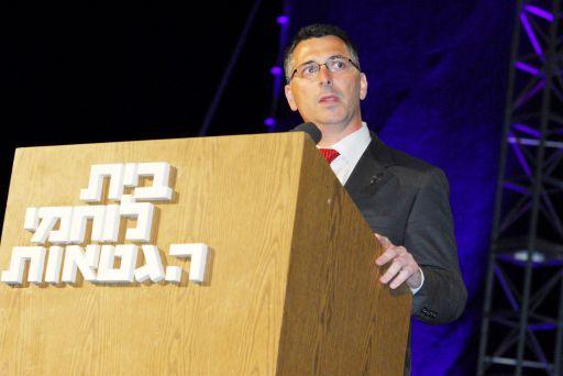 עצרת נעילת יום הזיכרון לשואה לגבורה נערכה בבית לוחמי הגטאות