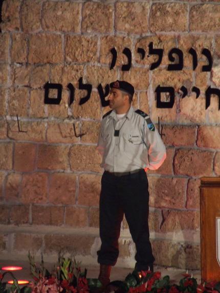 טקס יום הזיכרון לחללי מערכות ישראל נערך בנהריה